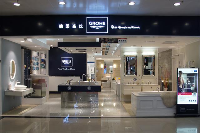 东莞东城高仪店