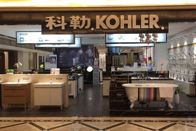广州增城科勒店