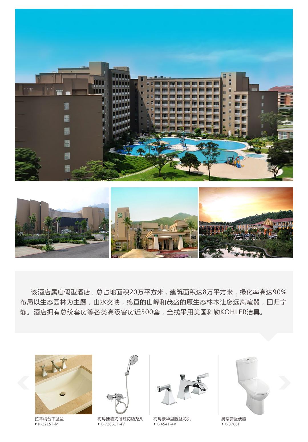 清远清新花园酒店